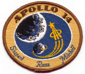 AB Emblem embroidered patch